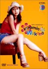 酒井若菜「DVD」BODY WAVE Vitamin Wakana