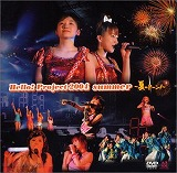 Hello! Project 2004 SUMMER ~夏のドーン!~